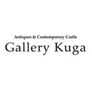 Gallery Kuga