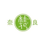 桂花 奈良