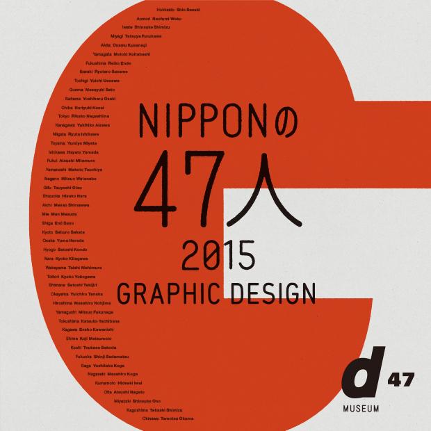 graphic_620x620.jpg